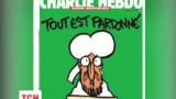 На обкладинці нового випуску Charlie Hebdo знов зображений Мухамед