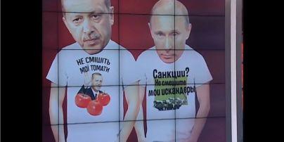 Эрдоган против Путина. Выиграет ли Украина от российско-турецкого экономического кризиса