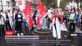 Новости мира: во Франции вступает в силу обязательная вакцинация от коронавируса для медиков