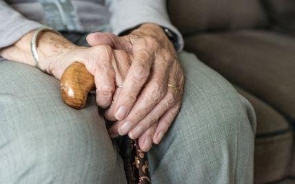 Вчені назвали несподіваний симптом ранньої стадії хвороби Альцгеймера