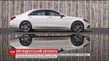 """Для автопарка Порошенко закупят четыре новых """"Мерседеса"""""""
