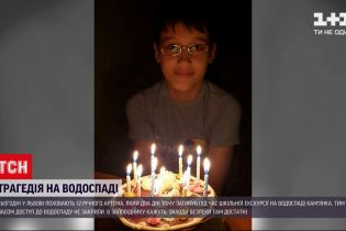 Новини України: у Львові поховають учня, який загинув під час шкільної екскурсії