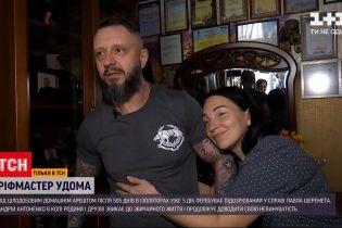 Новости Украины: что дальше будет с делом Андрея Антоненко