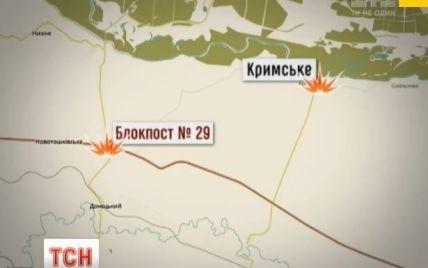 Протягом дня тривають бої на 29-му блокпості та у селищі Кримське