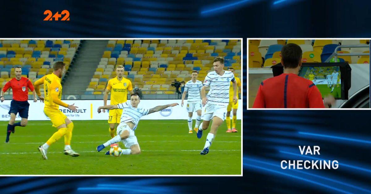 Динамо - Олександрія - 1:0. Арбітр після перегляду VAR скасував жовту картку Шапаренку і дав червону