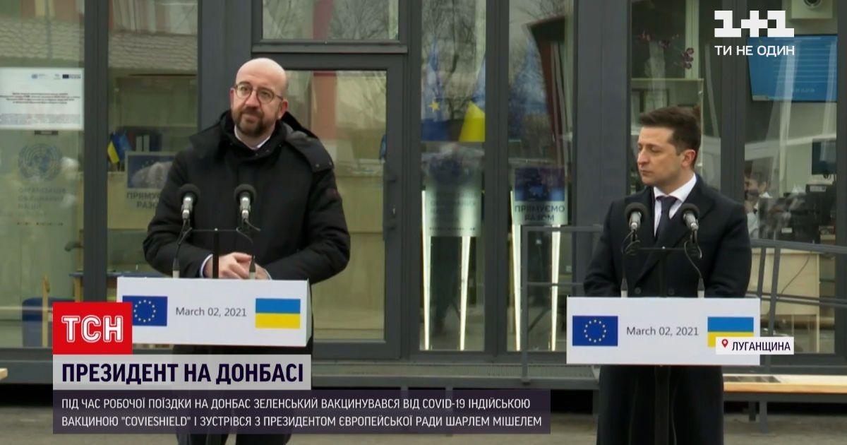 Новости Украины: Зеленский просит Евросоюз усилить санкционное давление на Россию