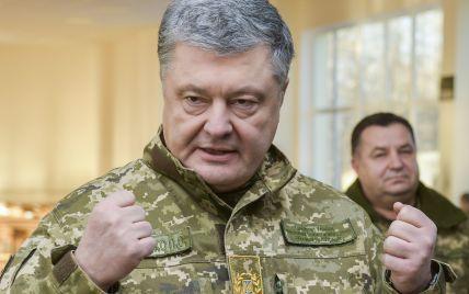 Порошенко на Генасамблеї ООН доповів, яких втрат зазнала Україна за п'ять років російської агресії