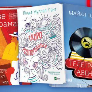 5 новых переводов, которые стоит прочитать этим летом