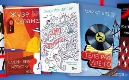 5 нових перекладів, які варто прочитати цього літа