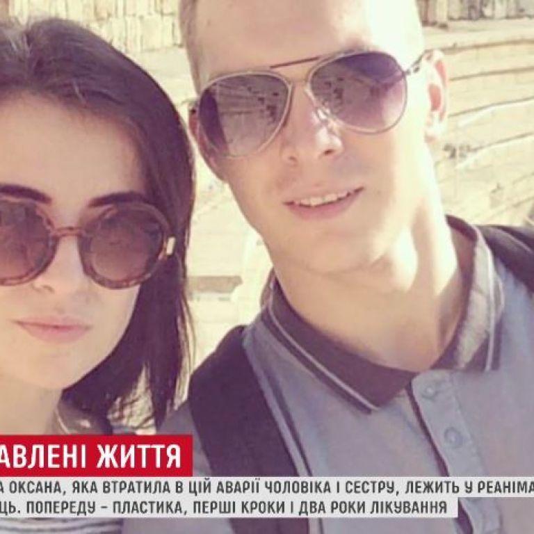 Самая тяжело пострадавшая в ДТП в Харькове снова находится в больнице