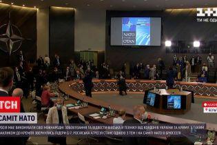Новини світу: на які результати чекати від саміту НАТО та чому не запросили Україну