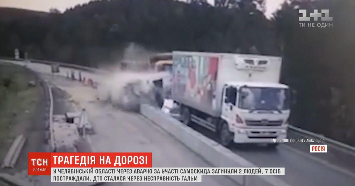 Смял вдребезги 5 автомобилей: в России произошла жуткая авария с участием самосвала