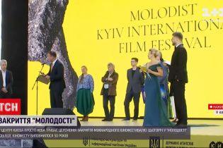 """Новини України: церемонія закриття міжнародного кінофестивалю – хто прийшов на останню """"Молодість"""""""