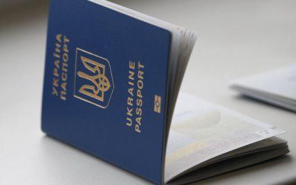 Восстановление работы паспортных столов снова отложили