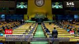 Новости мира: обязательная вакцинация - россияне подняли шум из-за новых инструкций в штаб-квартире ООН