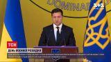 Новини України: Зеленський привітав розвідників із професійним святом