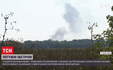Шквал обстрілів на Донбасі: бойовики не шкодували мін та снарядів, калічачи українських бійців