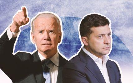 Перша зустріч Зеленського і Байдена: чому Україні краще не шантажувати США