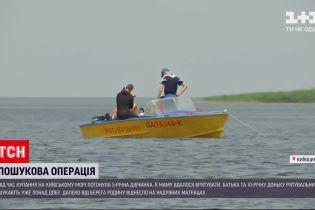 Новости Украины: на Киевском море продолжаются поиски 36-летнего мужчины и его 10-летней дочери