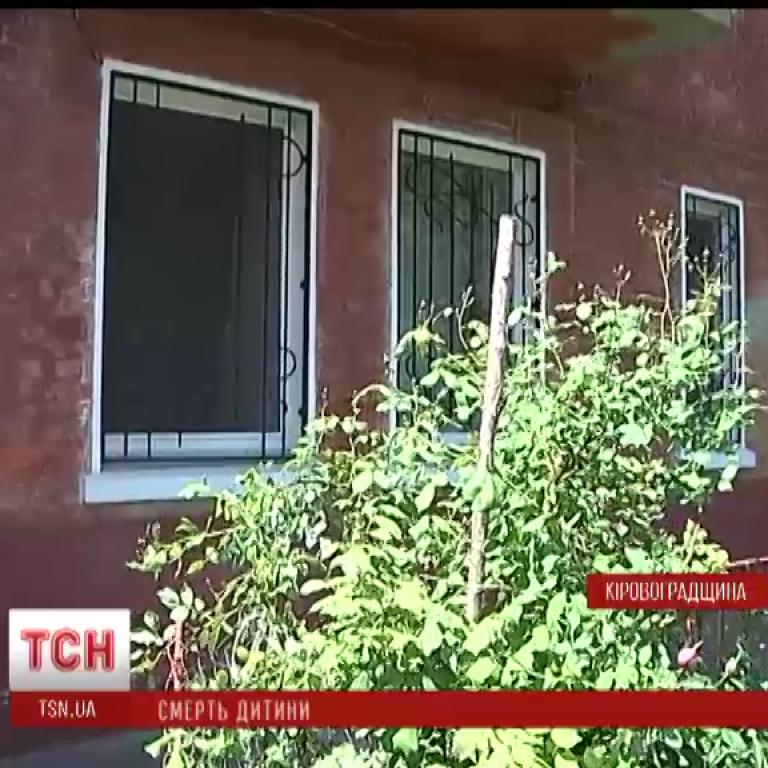 На Кіровоградщині померле немовля тиждень пролежало у квартирі з сусідами-алкоголіками