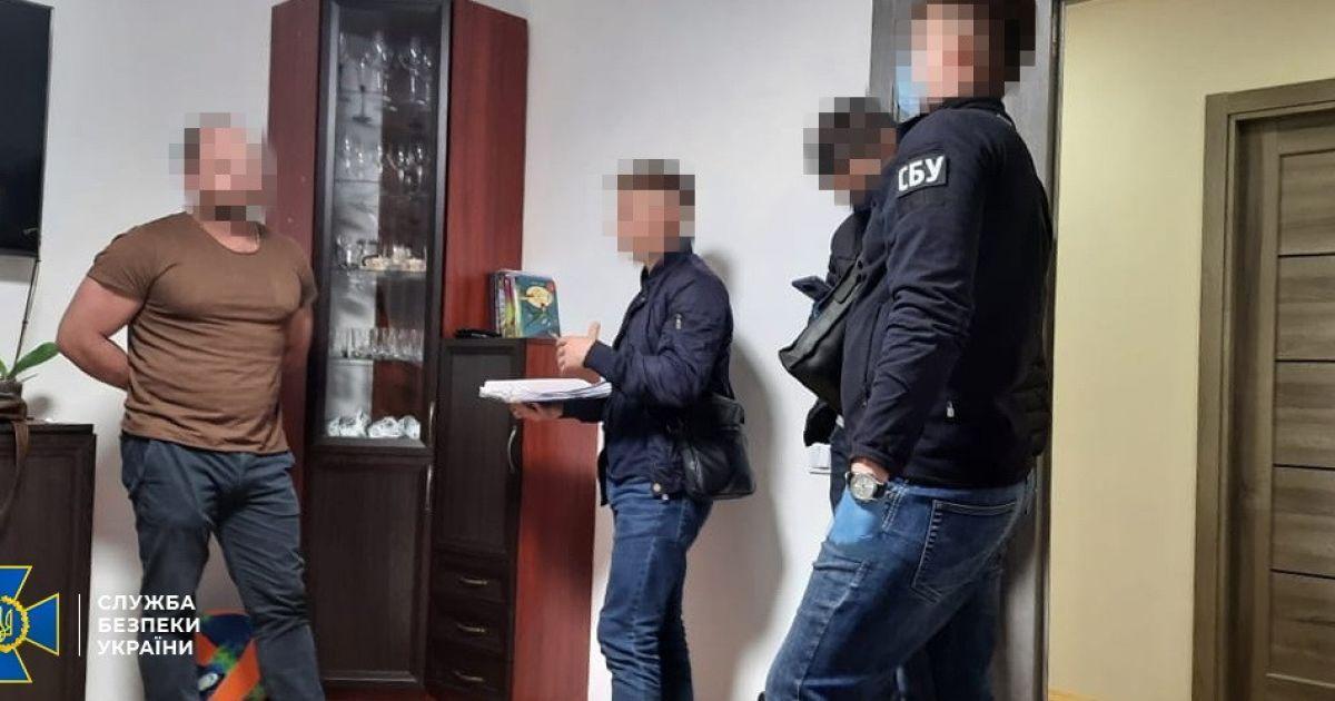 © Служба безопасности Украины