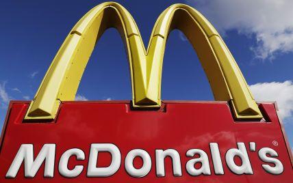 Австралийская сеть McDonald's разыграет лимитированные геймпады для PS5 в честь своего юбилея
