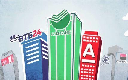 """Прибутки російських банків обвалилися на 40% - фінустанови відкладають гроші на """"чорний день"""""""