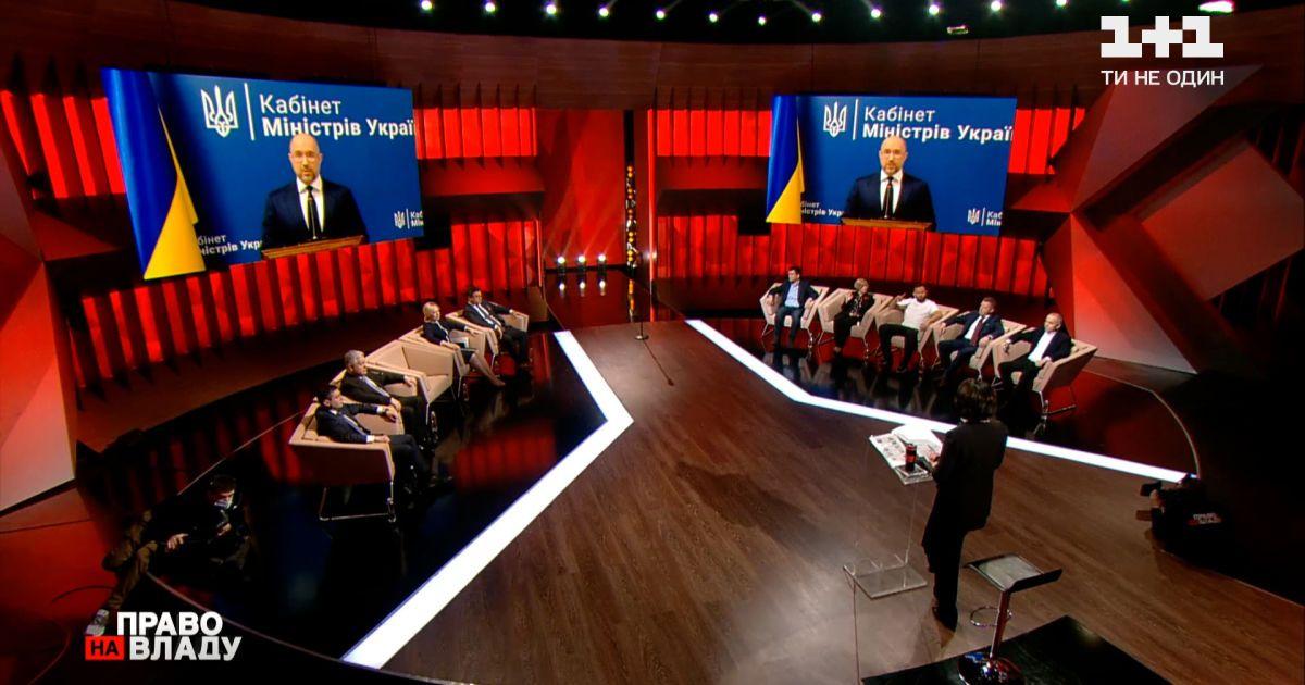 Денис Шмигаль розповів про нарощення темпів вакцинації в Україні
