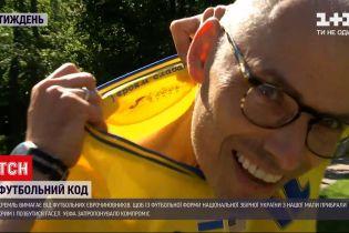Новости недели: почему форма украинской сборной спровоцировала конфликт и стала всемирно известной