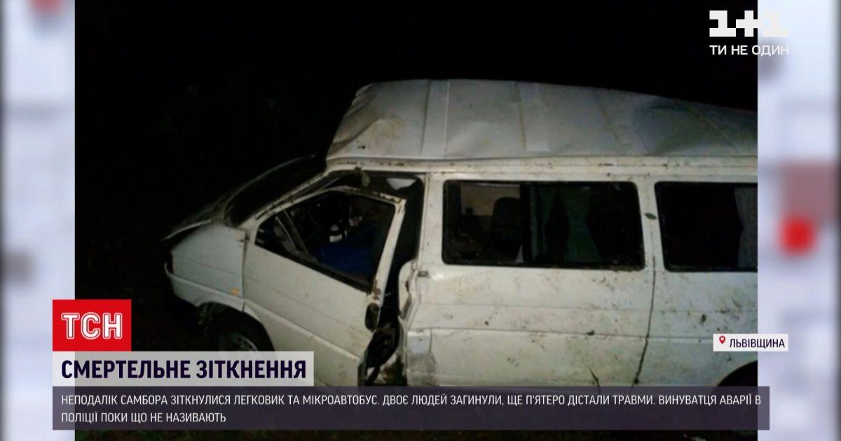 Новини України: у Львівській області у ДТП загинули двоє людей, ще п'ятеро - травмовані