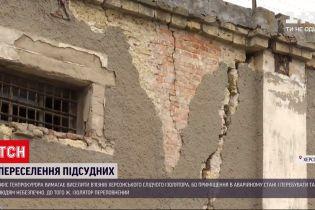 Новости Украины: офис генпрокурора требует выселить всех подсудимых из херсонского СИЗО
