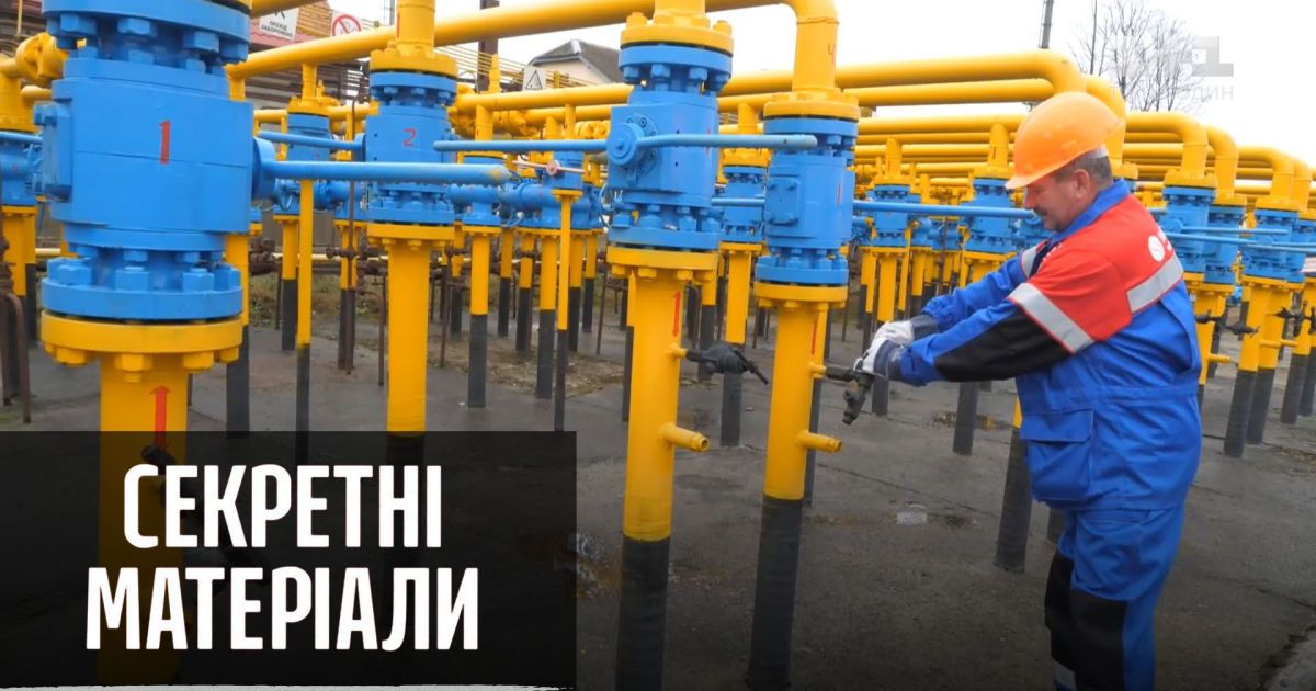 Чи потрібен Україні кредит від МВФ — Секретні матеріали