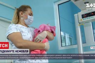 Новини України: у Львові вночі під паркан пологового підкинули новонароджену дитину