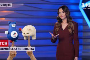 Календар тижня: весілля з автоматами, українська мова всюди та провал вакцинації