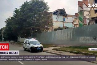 Новини України: у Дрогобичі обвалилася частина аварійного будинку