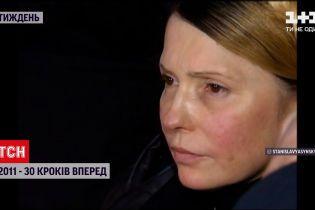 """""""30 шагов вперед"""", 2011: Арабская весна, убийство бен Ладена и суд над Тимошенко"""