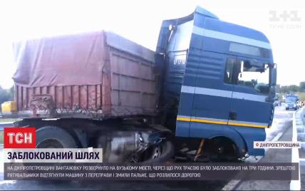 Масштабна аварія на трасі з Дніпра: вантажівка спричинила багатокілометровий затор