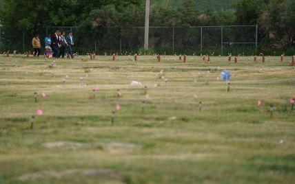 В Канаде нашли еще одно массовое захоронение на месте школы-интерната
