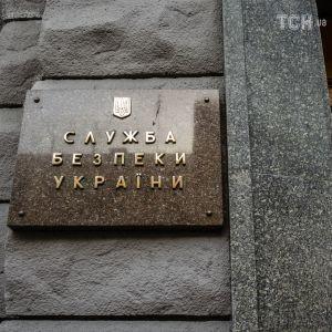 СБУ затримала агента ФСБ під час передавання секретних даних