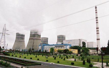 На Рівненській АЕС через серйозний збій сталася зупинка реактора