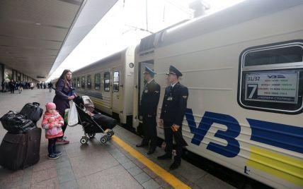 """""""Укрзалізниця""""підвищить вартість квитків у 2019 році"""