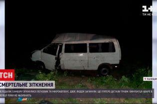 """Новости Украины: во Львовской области столкнулись """"девятка"""" и микроавтобус - два человека погибли"""