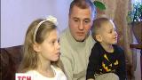 Американська родина хоче розвивати бізнес в Україні