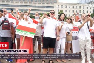 Новости мира: Тихановская встретилась с белорусской общиной в США