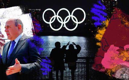 Політика та Олімпійські ігри: як Росія та Китай використовують спорт на свою користь
