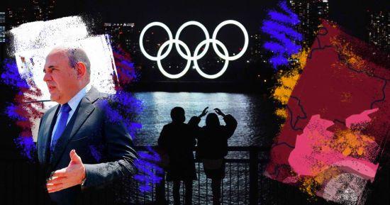 Политика и Олимпийские игры: как Россия и Китай используют спорт в свою пользу