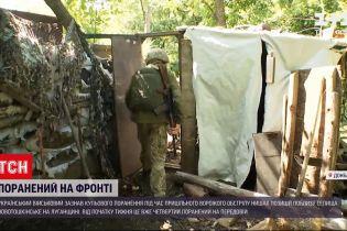 Новини з фронту: надвечір боєць збройних сил зазнав кульового поранення, його шпиталізували