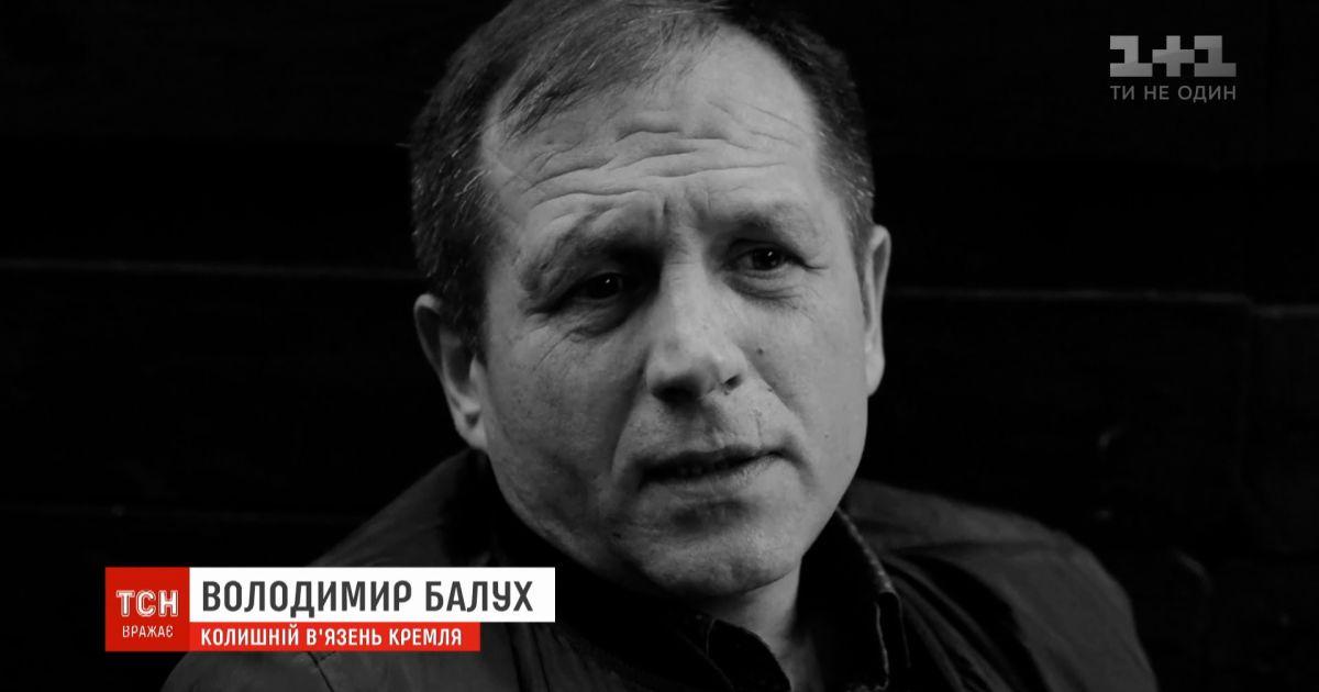 Бывшие пленники Кремля требуют освободить фигурантов дела Шеремета
