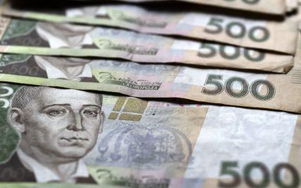 Батьки українських студентів можуть повернути гроші за навчання на контракті
