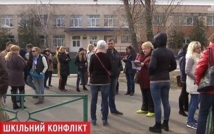 """Директор і завуч київської школи """"прикарманили"""" дві третини суми на лікування онкохворої учениці"""
